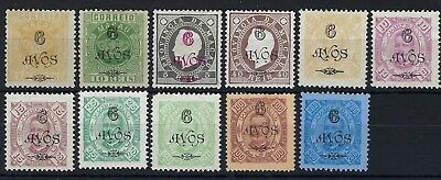 Macau 1902 accumulation of Avos surcharges mint or unused