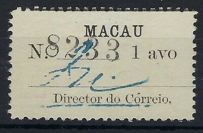 Macau 1911 1a white label unused