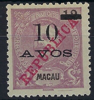 Macau 1913 10a on 12a Republica overprint unused