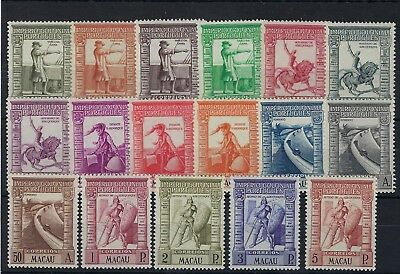 Macau 1938 Vasco da Gama Postage set of 17 hinged mint