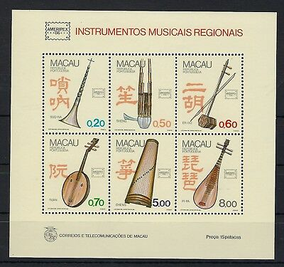 Macau 1986 Musical Instruments miniature sheet mint never hinged