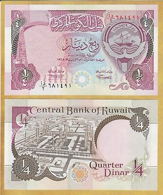 Kuwait 1/4 Quarter Dinar 1992 P-17 Unc Currency Banknote ***USA SELLER***