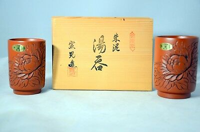 Japanese pottery TOKONAME WARE / red clay tea cup artesian work - 2 cups