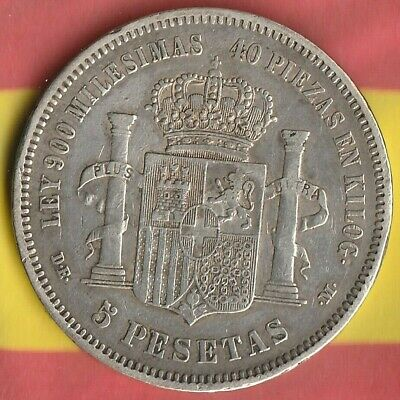 1871 5 Pesetas D.E-M ~ SPAIN~ 90%% Silver~ Low Mintage and in AMAZING Shape!