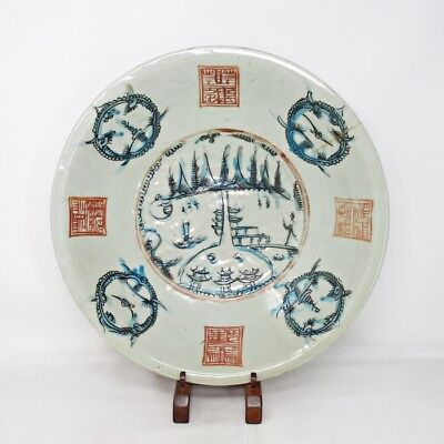 A805: Chinese big plate of real old porcelain called GOSU with appropriate tone