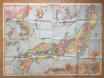 1924 Japan Former Territory Map Korea Taiwan China Kwantung State Liaodong