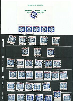 US stamps modern officials collection mint