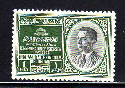 JORDAN #291  1953  1f  KING HUSSEIN     MINT  VF NH  O.G