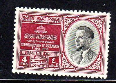 Jordan #292  1953  4F  King Hussein     Mint  Vf Nh  O.g
