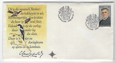 SOUTH AFRICA 1980 FIRST DAY COVER - 1980 Louis Leipoldt #1