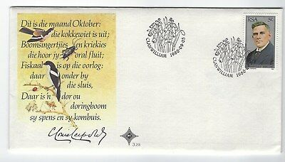 SOUTH AFRICA 1980 FIRST DAY COVER - 1980 Louis Leipoldt #2