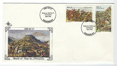 SOUTH AFRICA 1981 FIRST DAY COVER - Battle of Amajuba