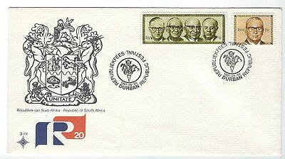 SOUTH AFRICA 1981 FIRST DAY COVER - Republic Festival 20 years