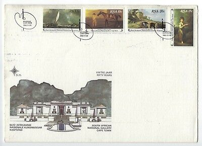 SOUTH AFRICA 1980 FIRST DAY COVER - National Gallery, Cape Town