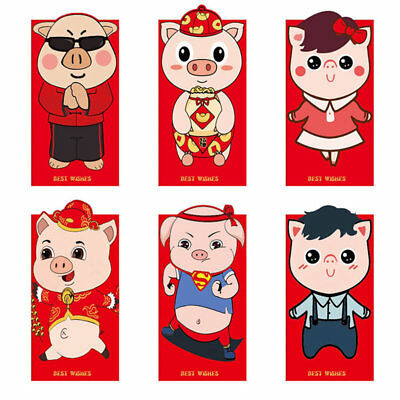 2019 Chinese Spring Festival New Year of the Pig Red Envelopes for Family Party