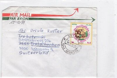 Pakistan 768 MURRY COLLEGE BRIEF COVER LERNEN UNTERRICHT SCHULE