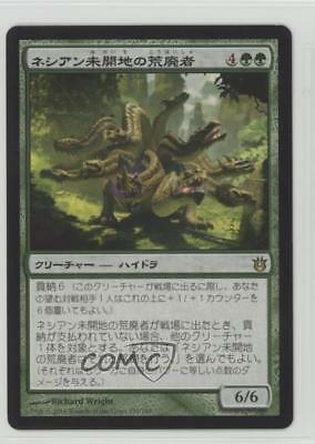 Nessian Wilds Ravager FOIL Born of the Gods PLD Green Rare MTG CARD ABUGames