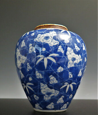 Antique JAPANESE Fine Blue White Cracked Ice Prunus PORCELAIN Ginger Tea Jar