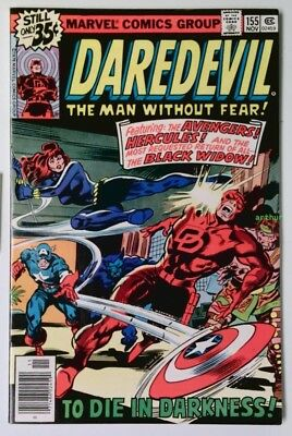 Daredevil #155 (Nov 1978, Marvel) VF