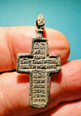 Interesting Reliquary Cross Pendant, date and origin unknown, requires Research