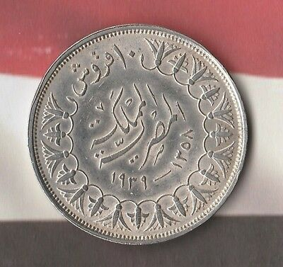 1358 (1939) King Farouk Egypt 10 Piastres- 83.3% Silver- Big Beauty Silver Coin