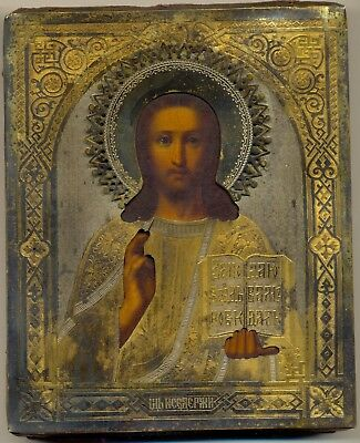 Antique Russian Icon Sterling Silver  orthodox (260000)