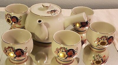 Vintage Japanese 6 Piece Tea Set Floral Teapot and 5 Cups