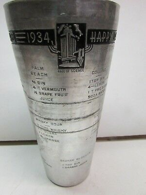 Chicago World's Fair Century of Progress 1934 Cocktail Shaker Art Deco Mixer Cup