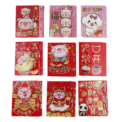6Pcs/set Cartoon 2019 Chinese Pig New Year Red Envelope child red pocket GN
