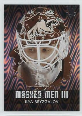 2010 In the Game Between Pipes #MM-19 Ilya Bryzgalov Phoenix Coyotes Hockey Card
