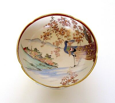 Vintage Hand painted Ceramic PEACOCK BOWL Gilt Wisteria G.O POTTERY Asian JAPAN