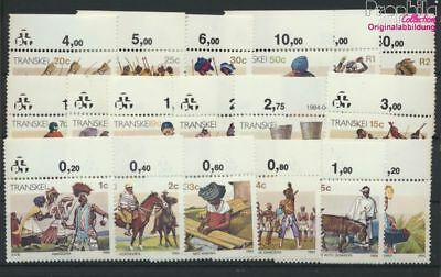 Unmounted Mint complete.issue. Never Hinged 1993 Dogs Transkei Block10