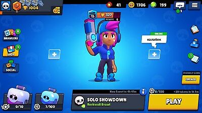 LVL 20 Brawl Stars account /1000+ Trp/1500+ GOLD/Android&IOS/ NAME CHANGE