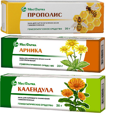 Set of Propolis, Calendula, Arnica Homeopathic ointment D1 Wounds Burns Bruises