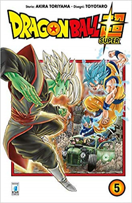 MANGA Dragon Ball Super Nº5 NUOVO