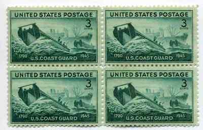 Coast Guard 72 Year Old Mint Vintage US Postage Stamp Block from 1945