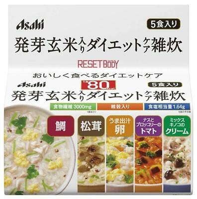 Asahi Diet Meal Rice Porridge Hodgepodge Reset Body 5 packs Japan