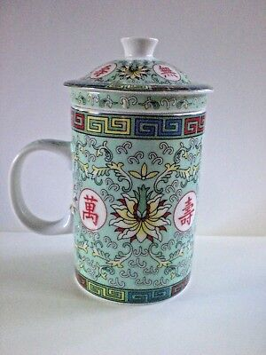 Chinese Tea Cup With Lid and Strainer Infuser