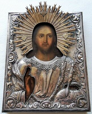 Antique Russian Icon of Christ Pantocrator. The beginning of the 19th century!!!
