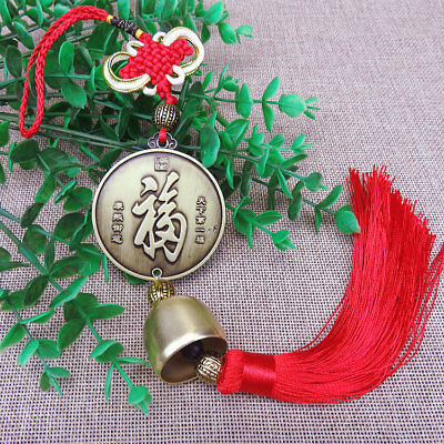 Red Tassel Feng Shui Lucky Chinese Hanging Charm Luck Health Wealth