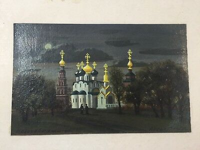 """Original Oil Painting Russian Church, Signed, 9"""" x 5 3/4"""" (Image)"""