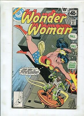 Wonder Woman #255 - Whitman Variant Cover! - (6.0) 1979