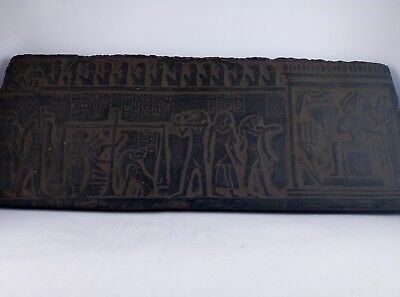 Rare ANCIENT EGYPTIAN Antiques Egypt Afterlife Judgement STELA STONE 1282 Bc