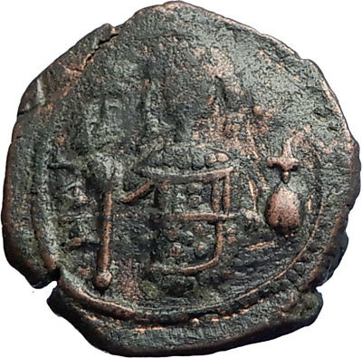 MANUEL I Comnenus 1143AD Ancient Byzantine Coin Christ Monogram Cross i74221