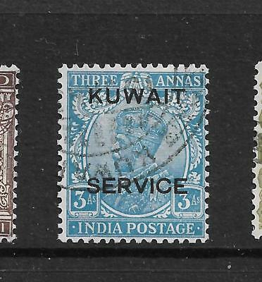 1929-33 Kuwait Sg019 Used,Cat £65 On India,Kgv,Kg5.3 Anna,Not India Or States