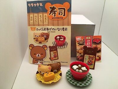 NEW Re-ment Miniature San-x Rilakkuma Onsen Hot Spring RARE No.06