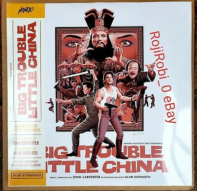 Big Trouble In Little China - Motion Picture Soundtrack (Red/Yellow 2LP Vinyl)