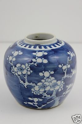 Antique Chinese Vase c18th/ 19th Century 12cm High x 12cm Diameter