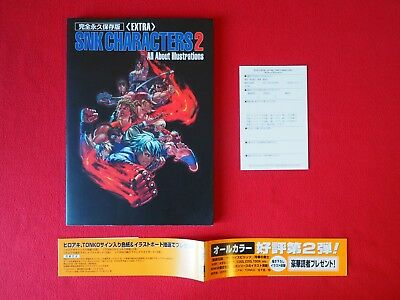 SNK CHARACTERS 2 - All about illustrations _ BOOK