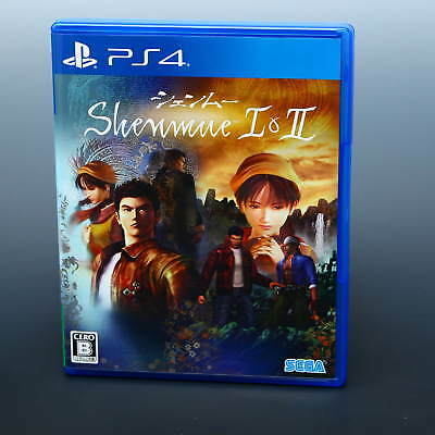 Shenmue I and II PS4 Game Japan Playstation